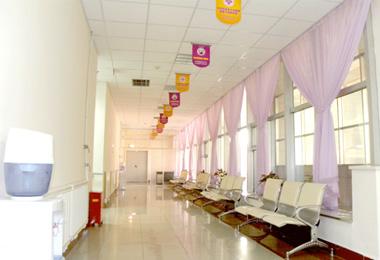 沈阳京科妇科医院候诊室