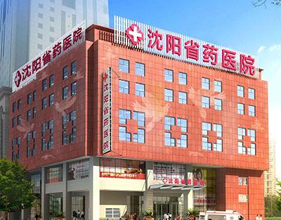 沈阳京科妇科医院大楼