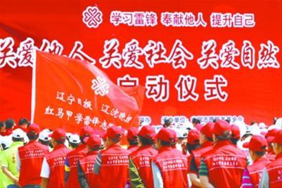 沈阳:红马甲报摊变成志愿者服务站